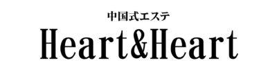 【Heasr&Heart】金山