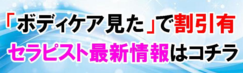 https://www.mensestheoasis.com/shop-info/meieki-nishi/