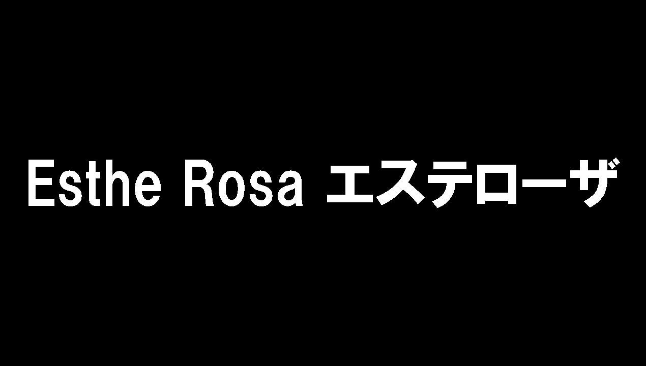 Esthe Rosa エステローザ