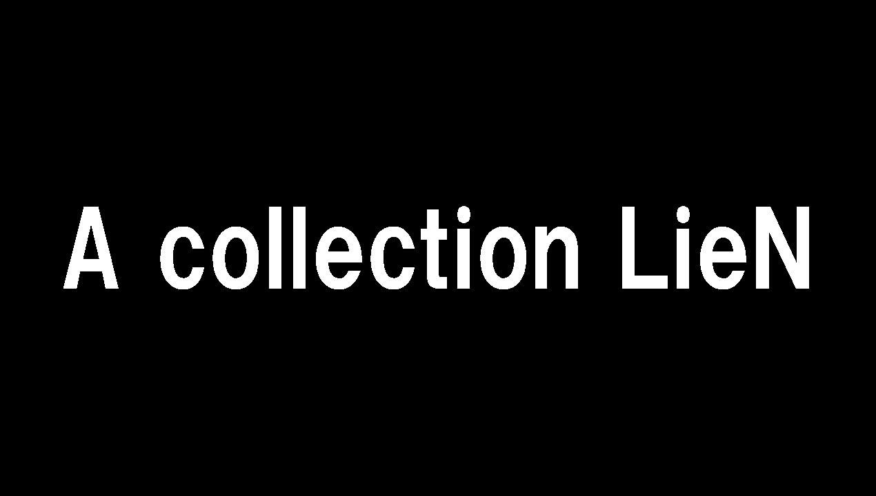 A collection LieN 高松店